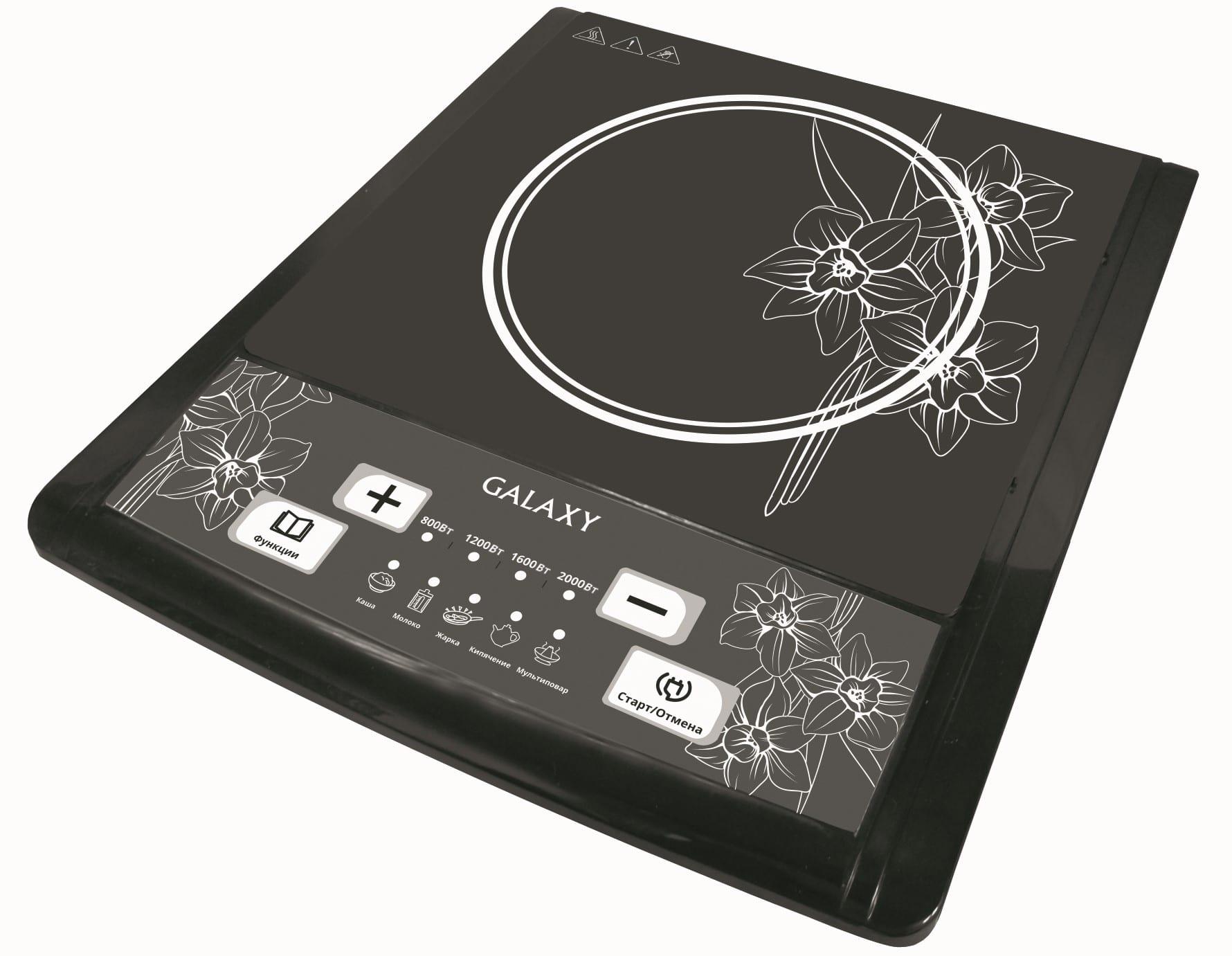 индукционная плита Galaxy GL3050