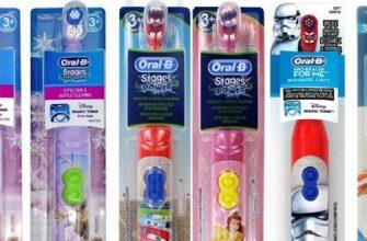 электрические детские зубные щетки