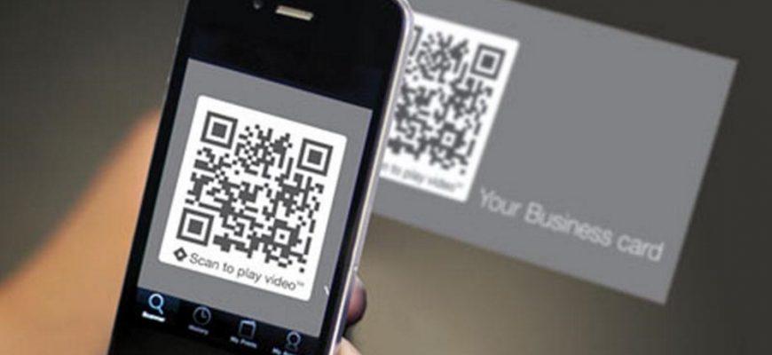сканер штрих кода для андроид лучший