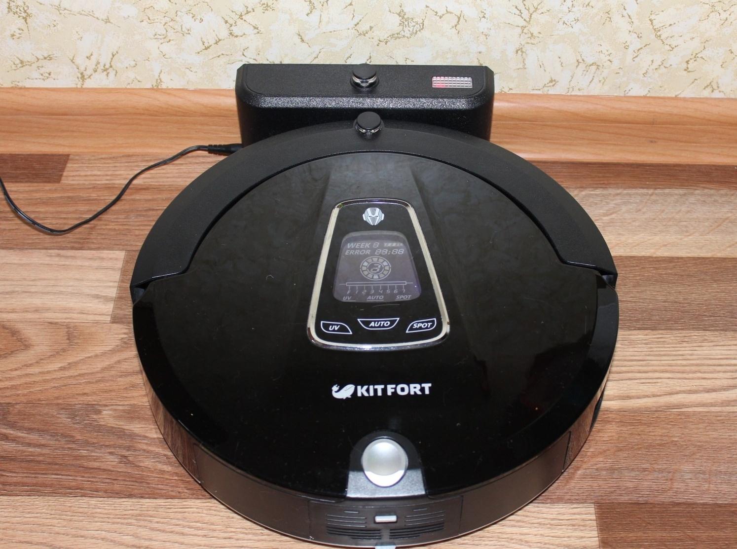 KITFORT вакуумный KT-512