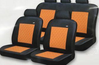Рейтинг чехлов для автомобильных сидений, ТОП 10