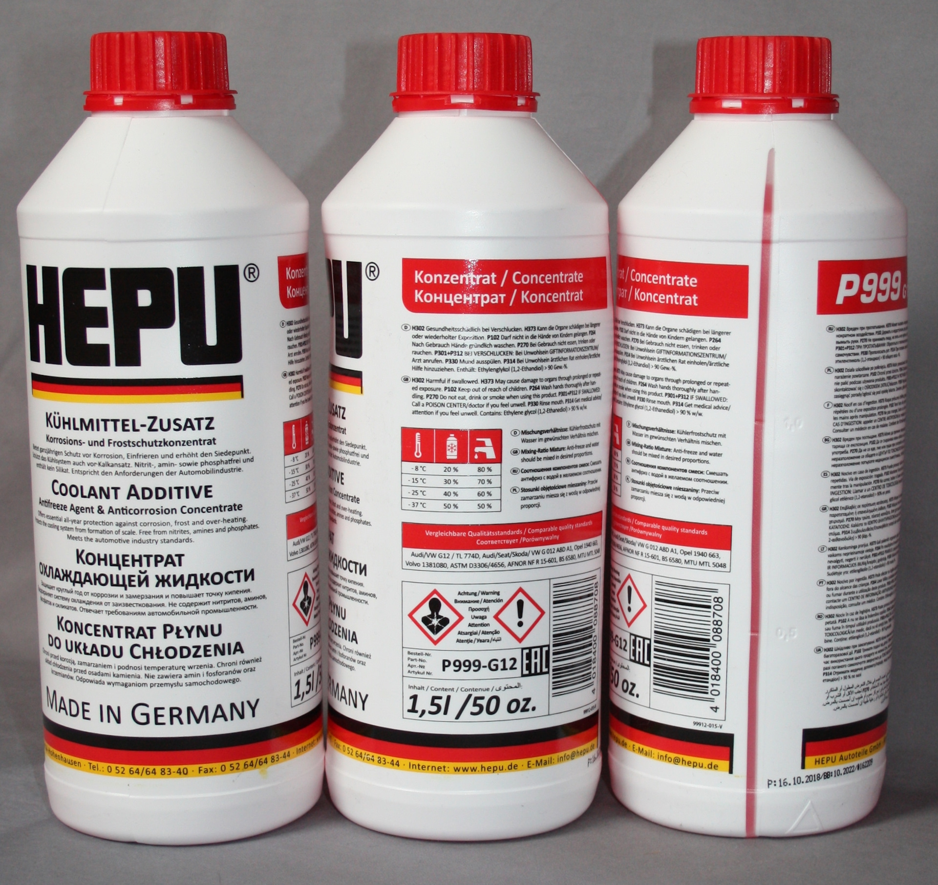 HEPU Red G12