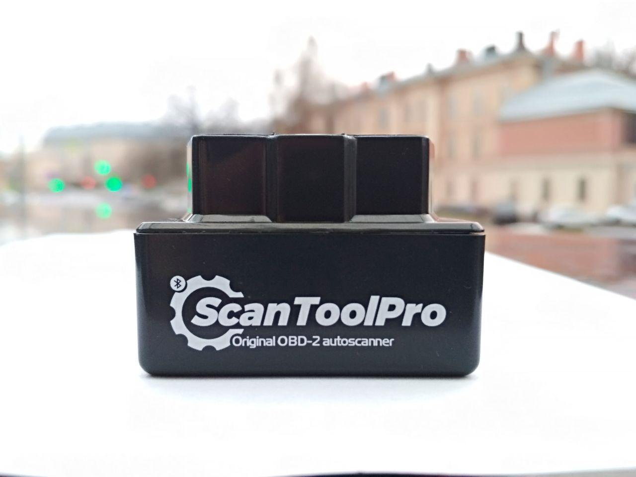 Scan Tool Pro 2020