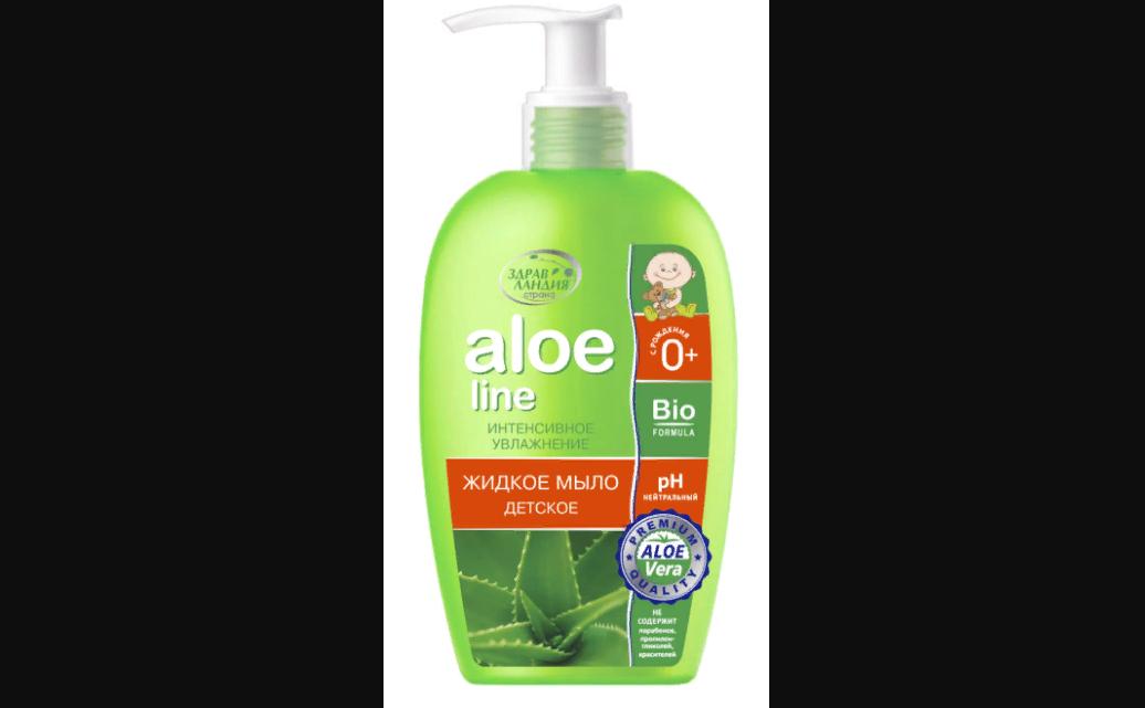 «Страна Здравландия Aloe Line»