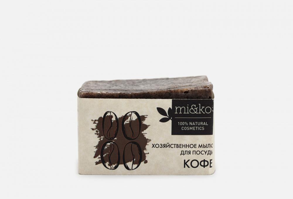 хозяйственное мыло Mi&ko «Кофе для посуды»