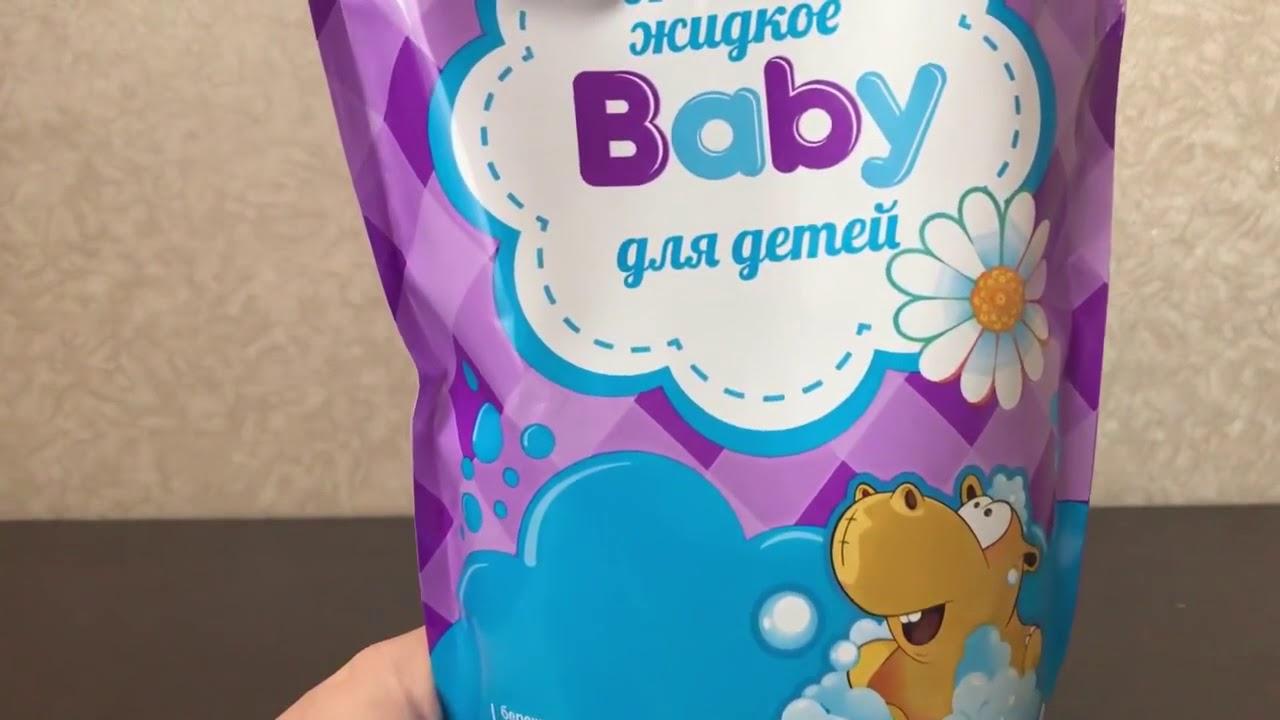 Vesta Baby (Fix Price)
