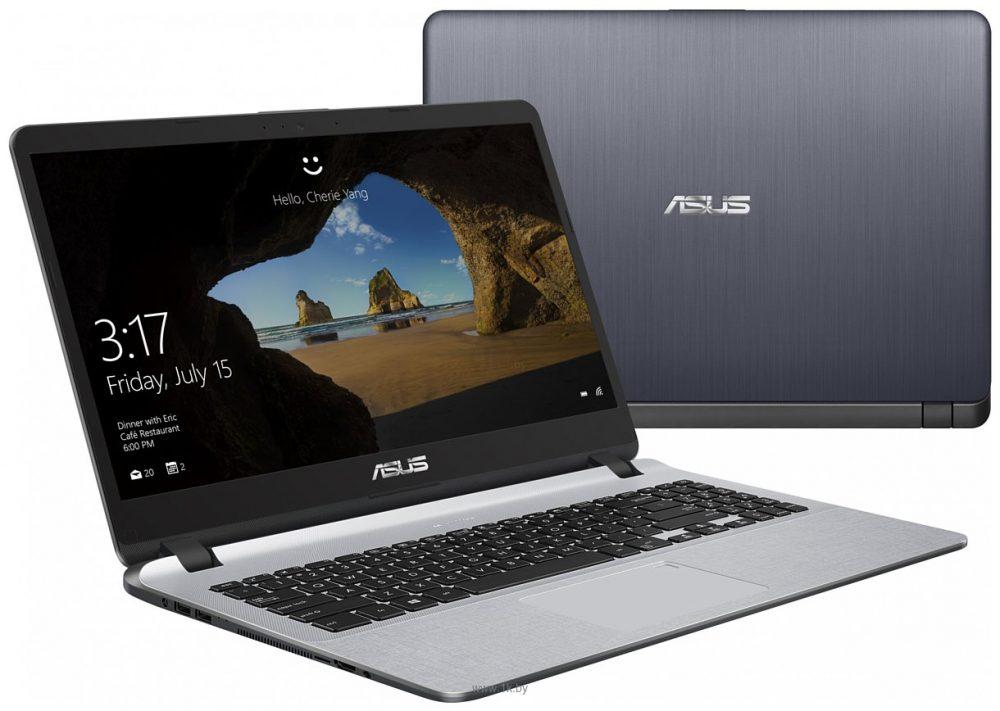 ASUS X507UF-BQ365T