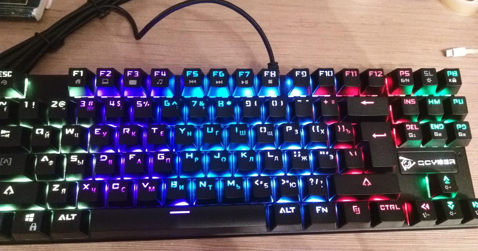 Qcyber Dominator TKL Black USB