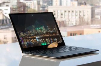 бюджетные ноутбуки 2020 для работы