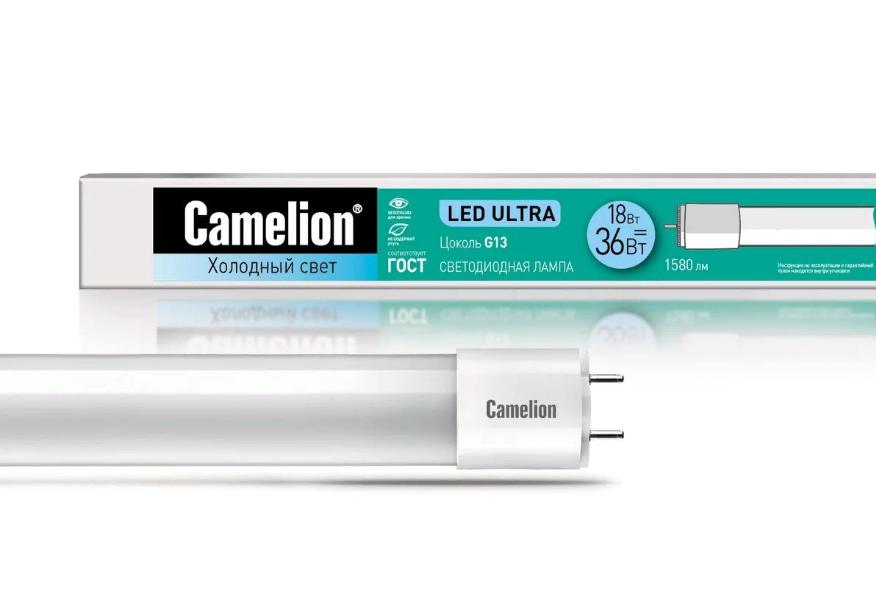 Camelion T8 G13