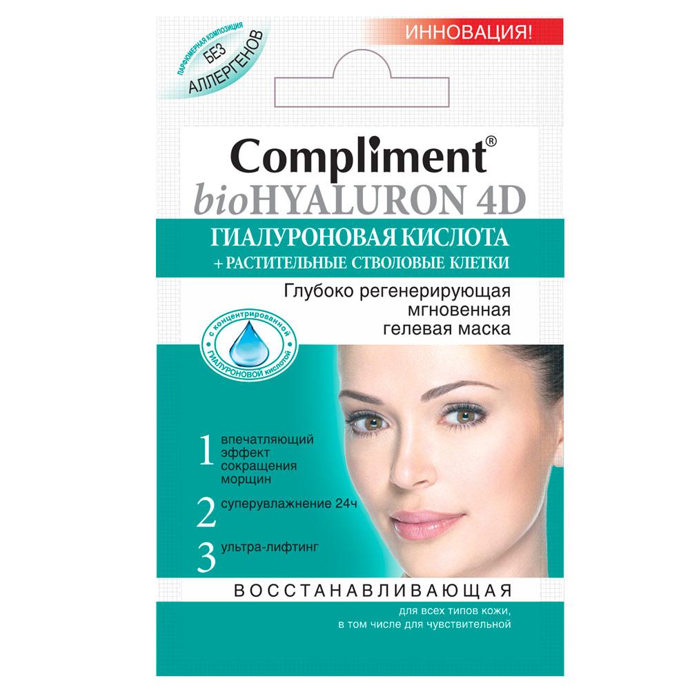 Compliment bioHyaluron 4D