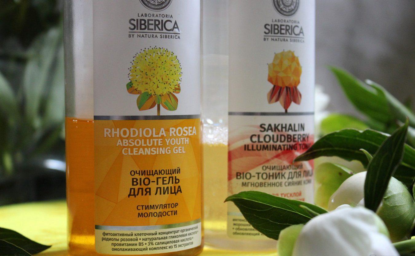 Natura Siberica Laboratoria Siberica Rhodiola