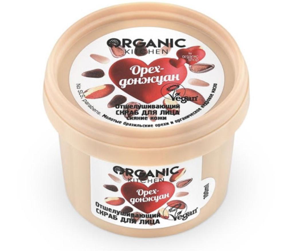 Organic Kitchen Скраб для лица отшелушивающий «Орех-донжуан»