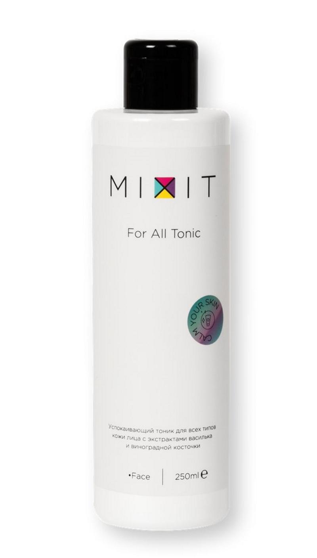 Forever Young Tonic от MIXIT тоник для лица