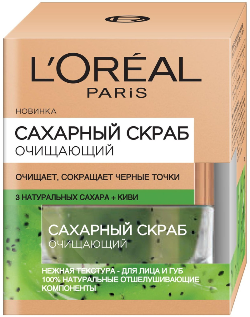 L'Oreal Paris Сахарный скраб для лица, очищающий