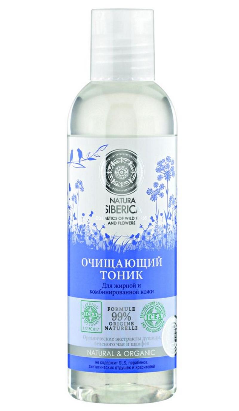 Natura Siberica, Natural&Organic