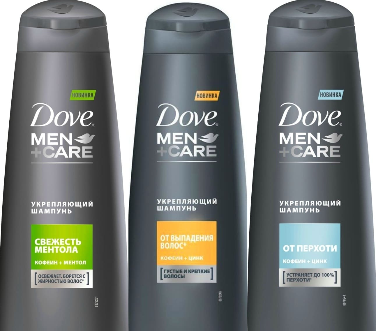 Шампунь Dove «Men+Care»