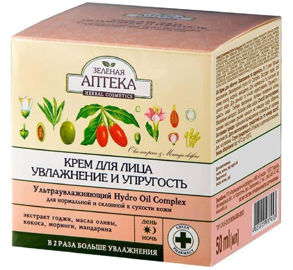 Крем для лица увлажняющий «Зеленая Аптека»
