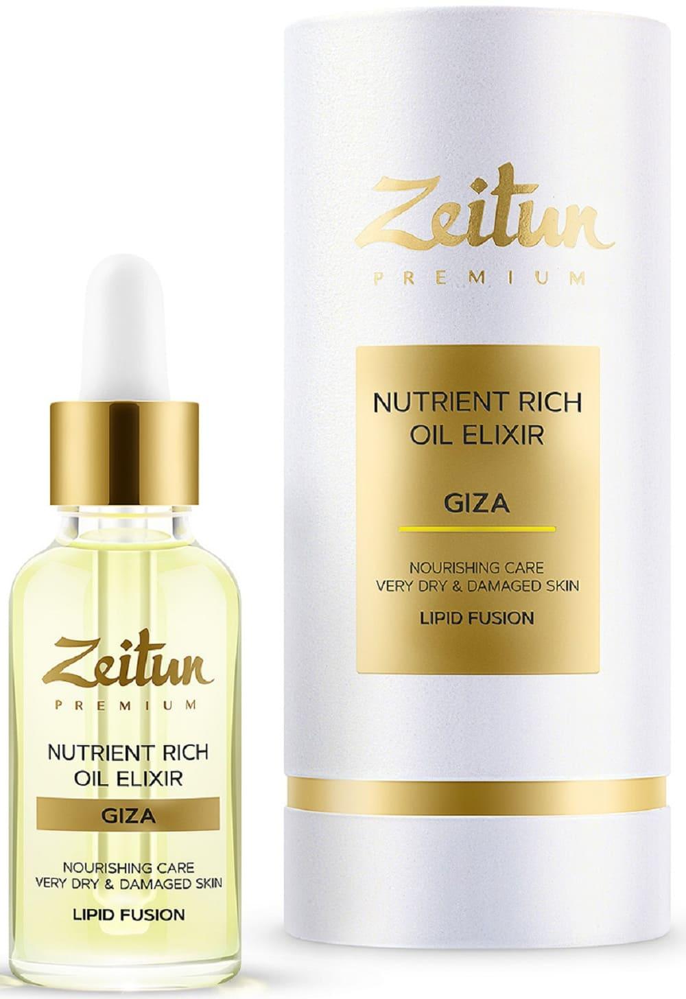 Zeitun Premium GIZA Nutrient Rich Oil Elixir