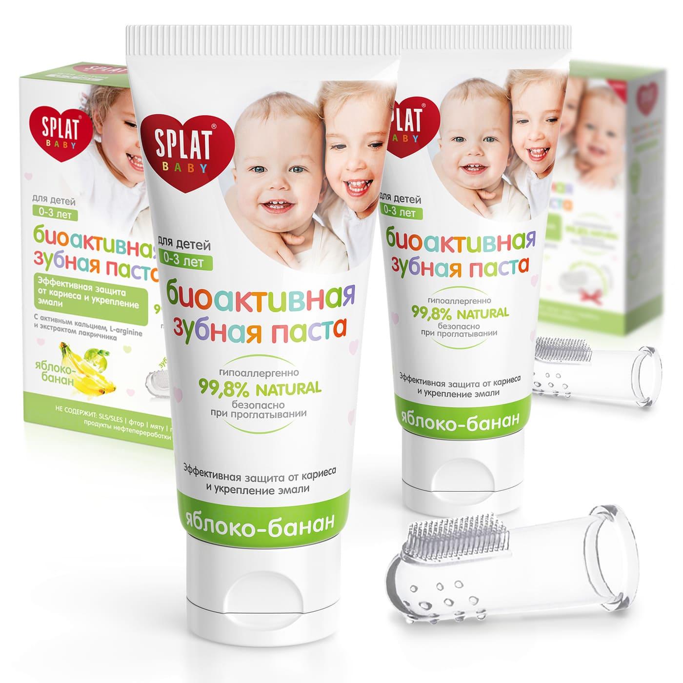 Зубная паста SPLAT Baby «Яблоко-Банан» 0-3 лет