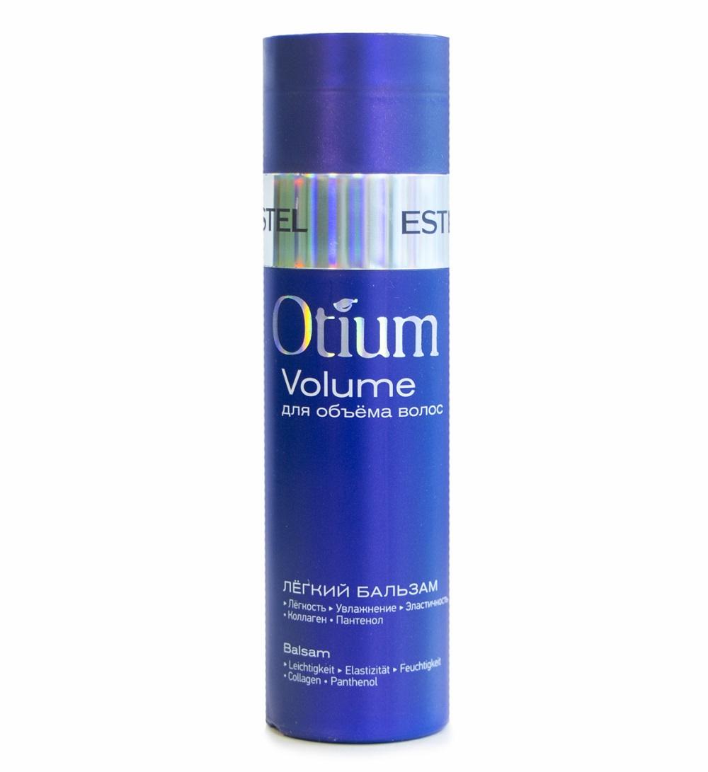 Otium Volume