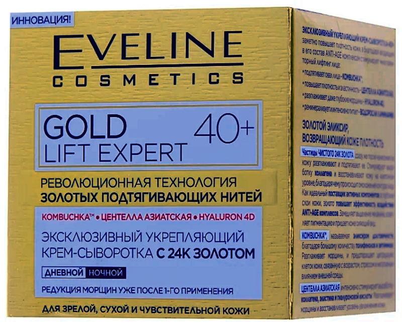 Eveline Cosmetics Gold Lift Expert 40+