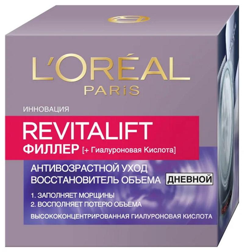Филлер [ha] дневной L'Oreal Paris Revitalift