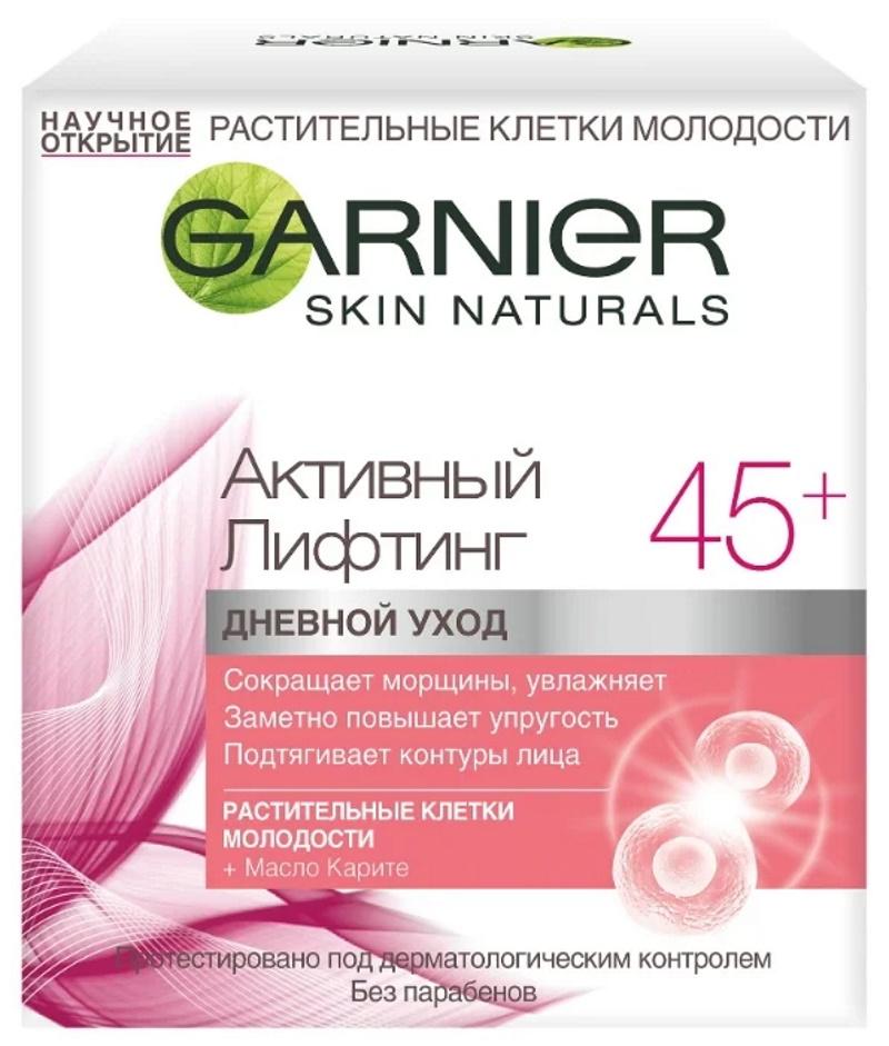 Крем «Активный лифтинг 45+ дневной уход» от Garnier
