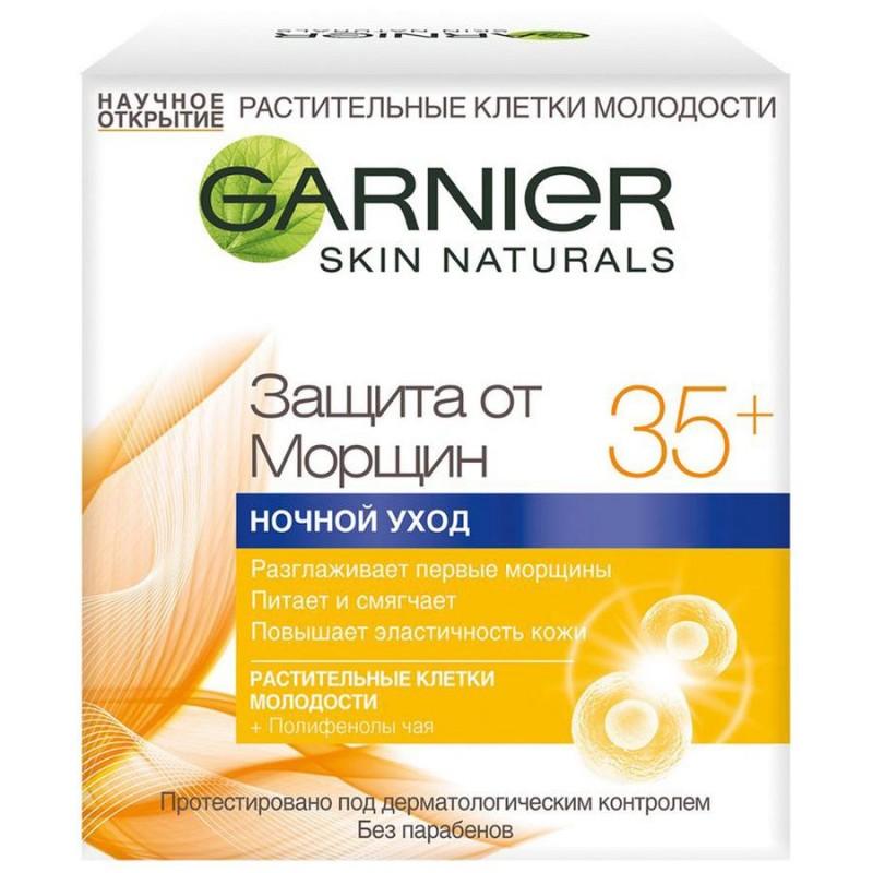 Крем Garnier Защита от морщин 35+ ночной уход