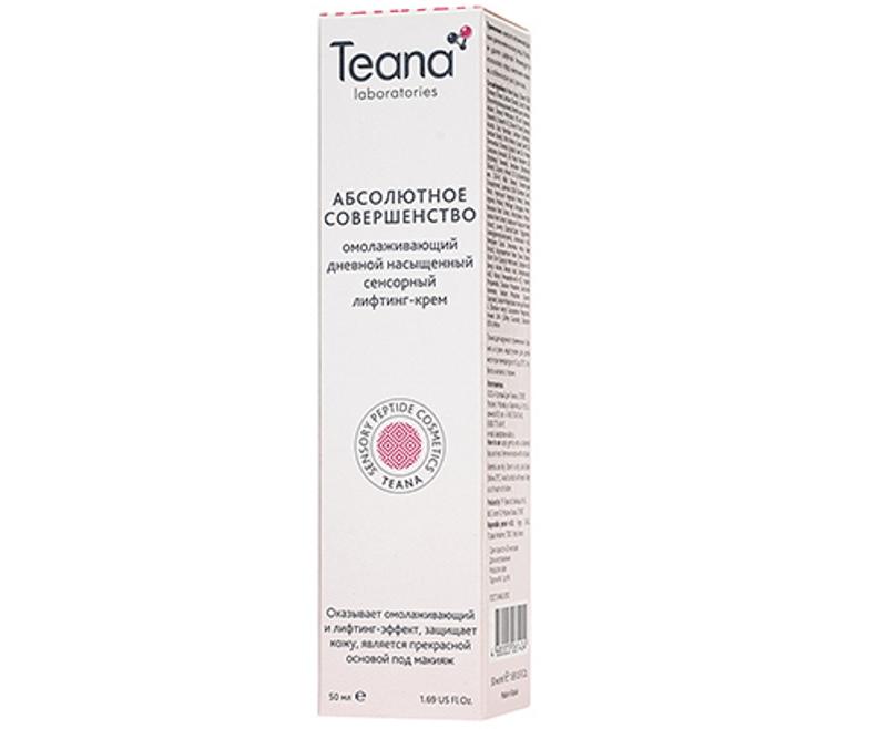 Лифтинг-крем для лица «Абсолютное совершенство» от Teana