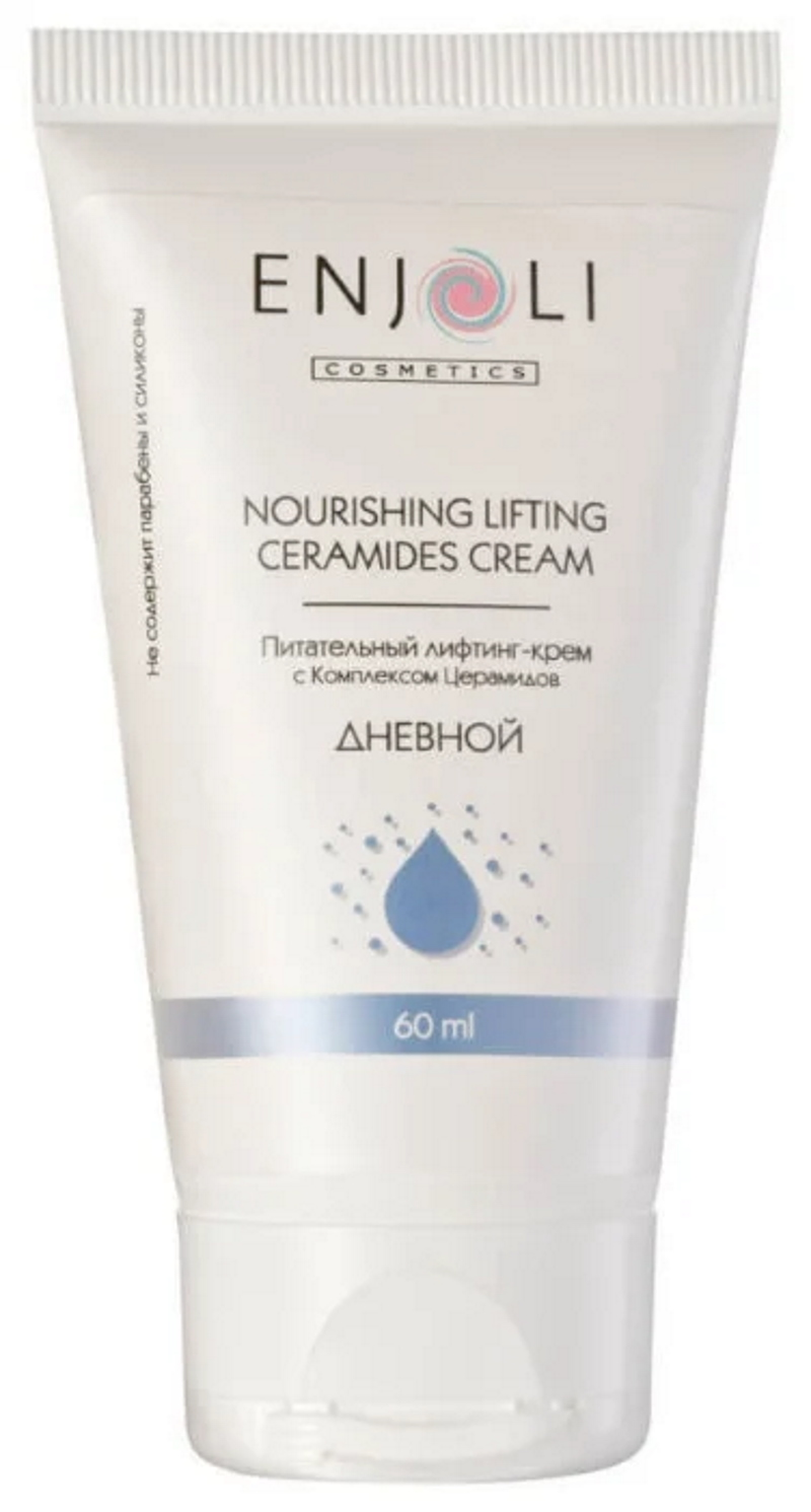 Лифтинг-крем Nourishing lifting ceramides cream от Enjoli cosmetics