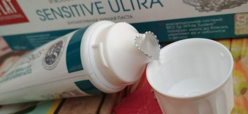 лучшая зубная паста для чувствительных зубов
