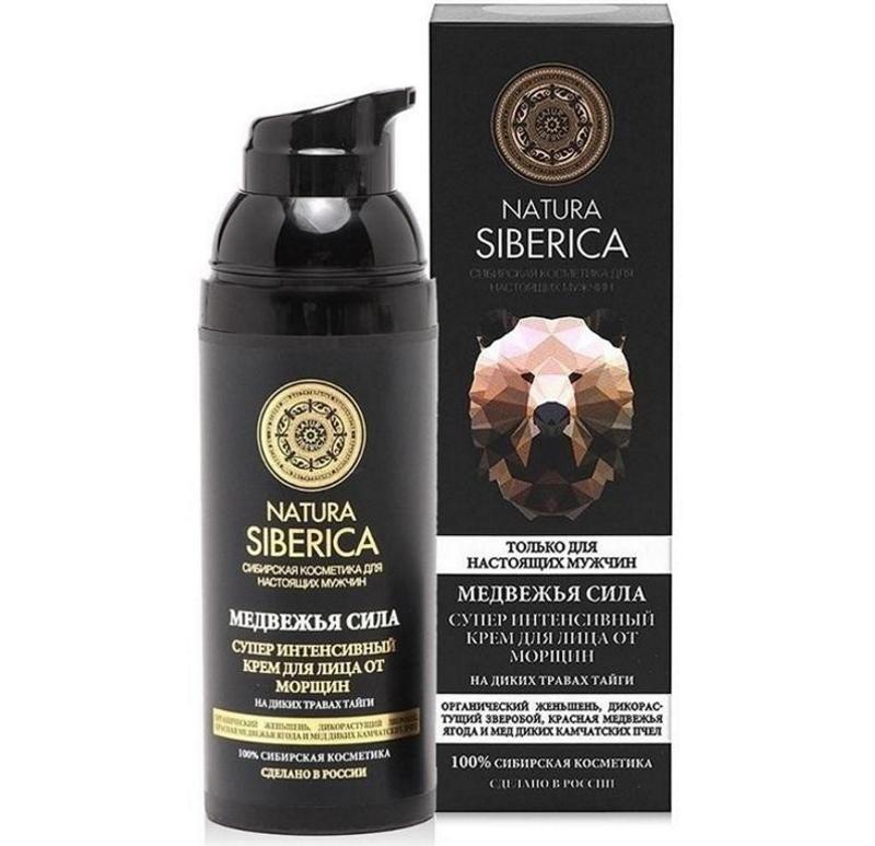 Natura Siberica крем для лица от морщин суперинтенсивный «Медвежья сила»