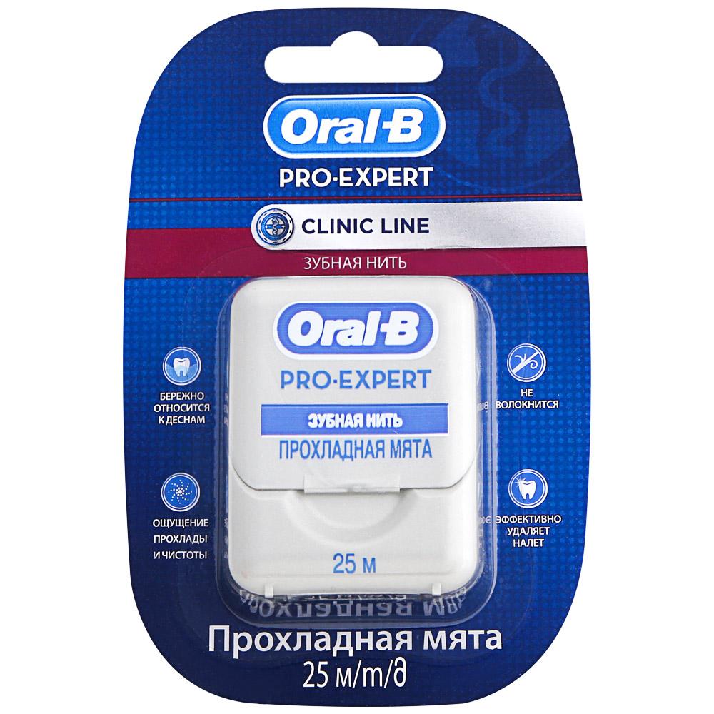 Oral-B: зубная нить Pro-Expert Clinic Line