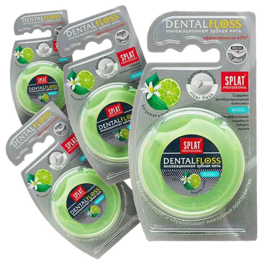 SPLAT: зубная нить Dentalfloss (бергамот и лайм)