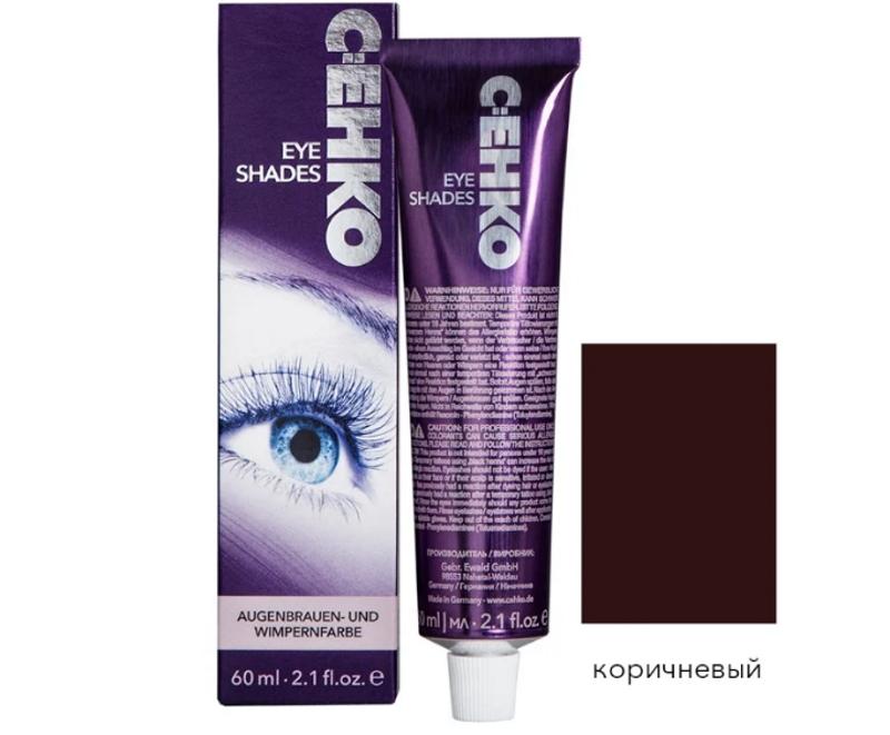 EHKO Eye Shades