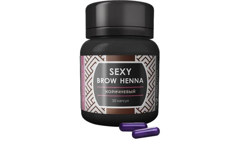 Хна для бровей в капсулах 30 штук SEXY BROW HENNA