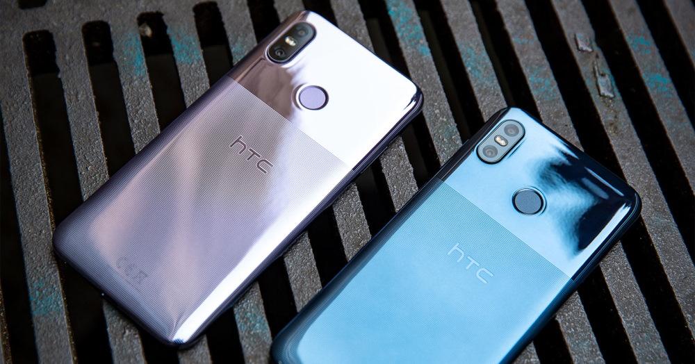 Смартфон HTC U12 life 4/64GB