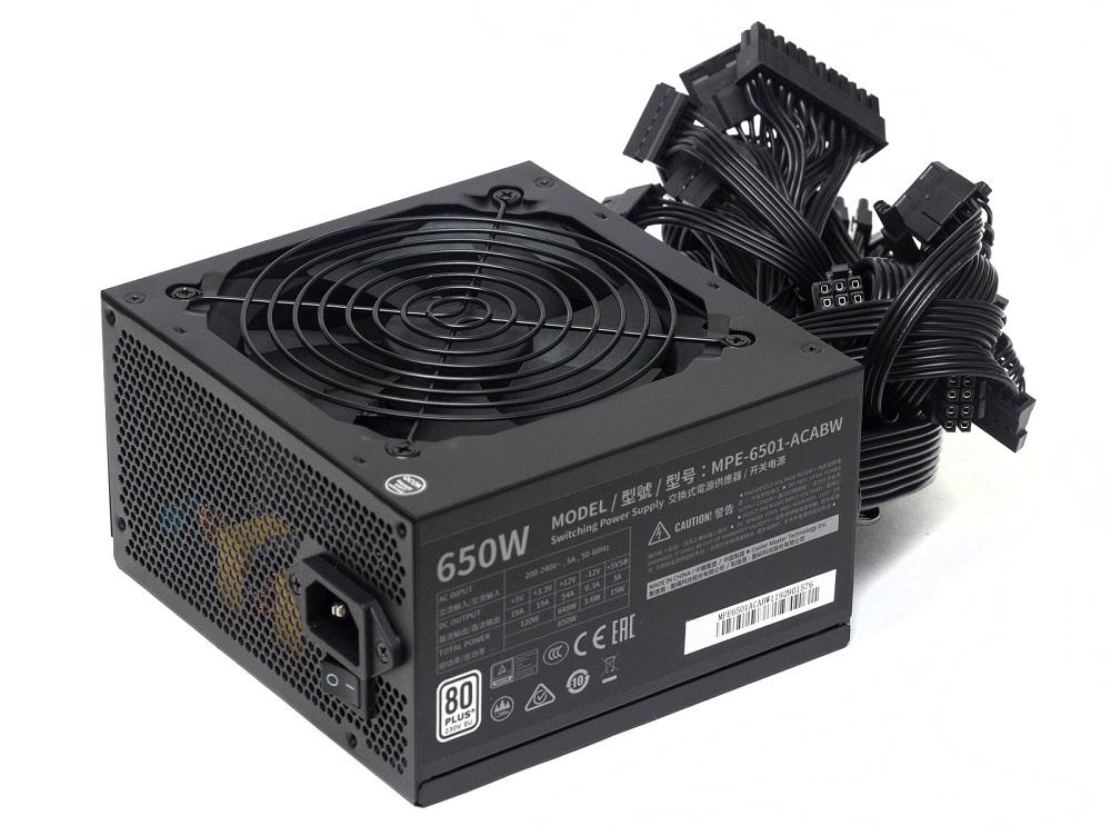 Cooler Master MWE White 230V V2450W