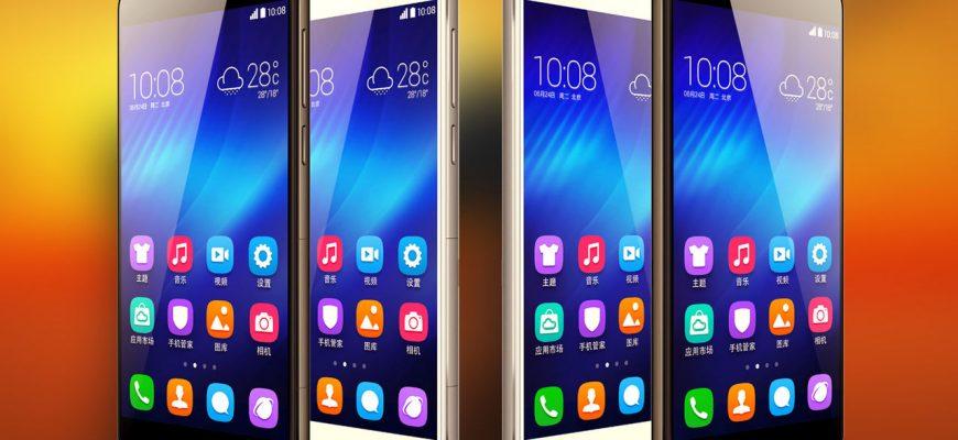 Мобильный телефон «Хонор»