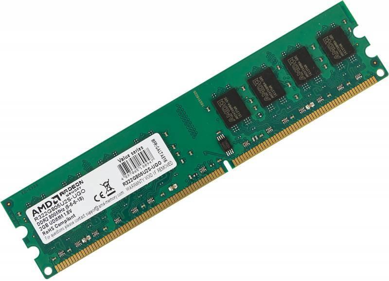 Оперативная память 2 GB AMD R322G805U2S-UGO