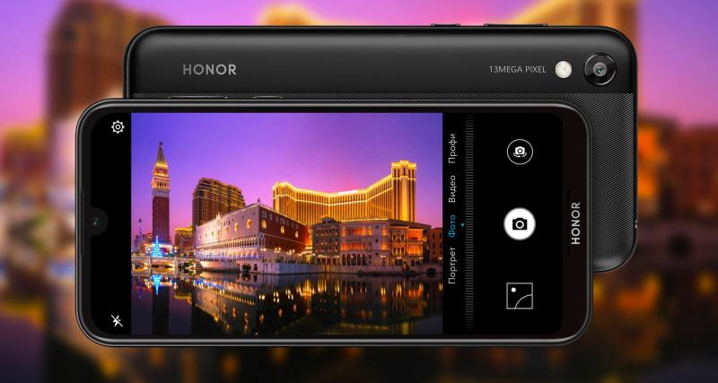 Смартфон HONOR 8S Prime