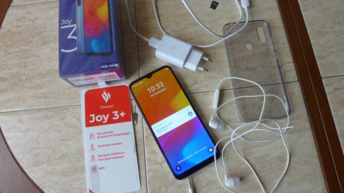 Телефон Vsmart Joy 4 4/64G