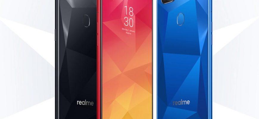 Топ телефонов Realme