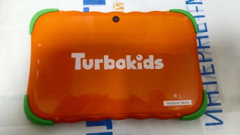TurboKids Star 2021