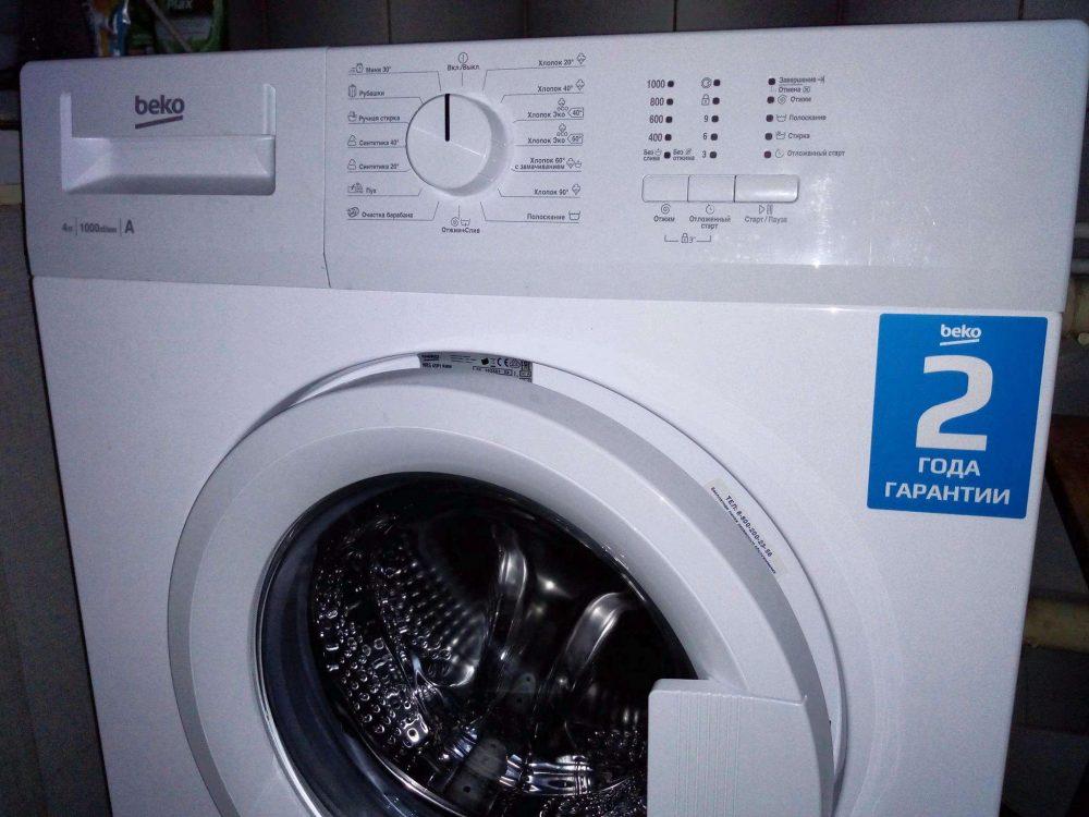 Стиральная машина Beko WDN73612XAA