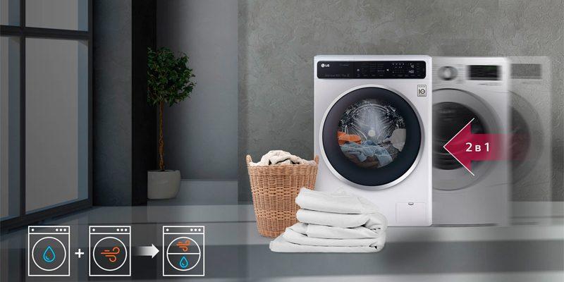 Лучшие стиральные машины с сушкой