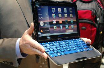 топ планшетов с клавиатурой